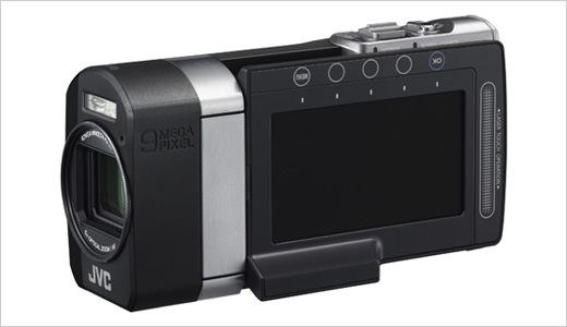 jvc gz x9000 everio camcorder hd