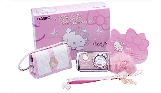 casio-z2-x-hello-kitty.jpg
