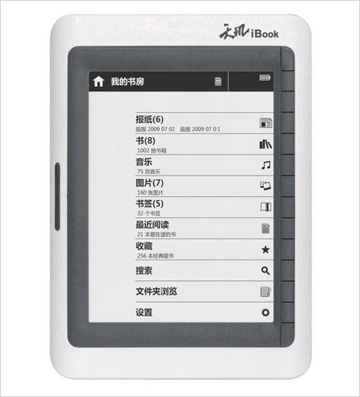 lenovo-ibook-tianji-eb605