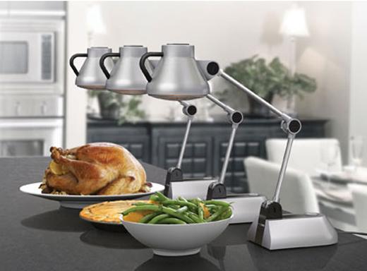 Bon-Home-Culinary-Heat-Lamp