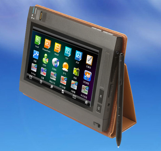 EKING S700 First E-notepad
