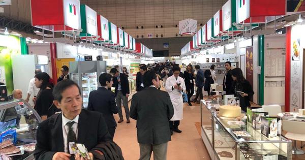 16 AZIENDE SICILIANE A FOODEX JAPAN