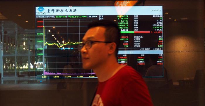 Borsa: Tokyo, apertura in calo (-0,48%)