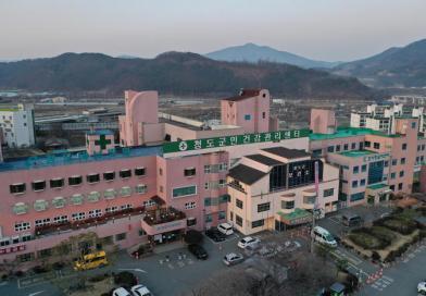 Coronavirus:'area speciale' in Corea Sud