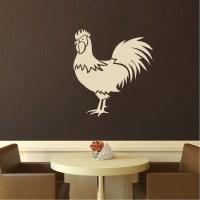 Rooster Art Decal Decor - Modern Home Art - Trendy Wall ...