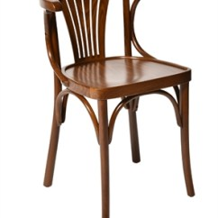 Cafe Chairs Wooden Ergonomic Table And Chair Stools For Coffee Shops Cafes Bistros High Quality Fanback Bentwood Armchair From Trent Furniture
