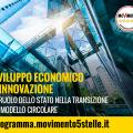 Programma Nazionale Sviluppo Economico