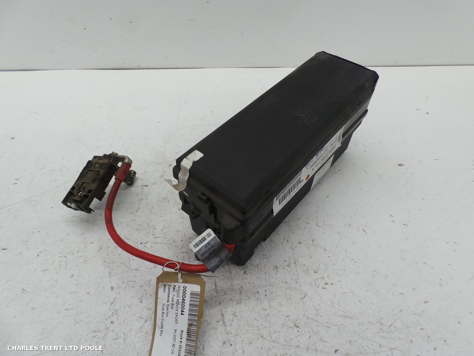 hight resolution of fuse box on 2007 range rover