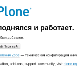 plone_up