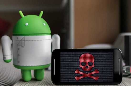 android infectado con virus