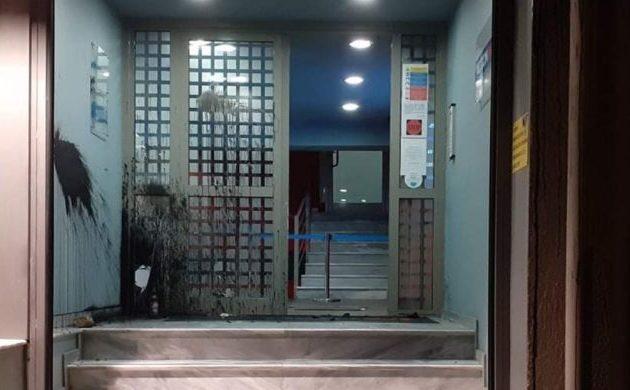 Επίθεση στον τηλεοπτικό σταθμό Action 24 – Με μπογιές και μολότοφ που δεν εξερράγη