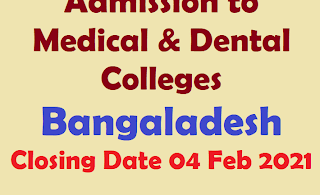 Admission to Medical & Dental Colleges (Bangaladesh)