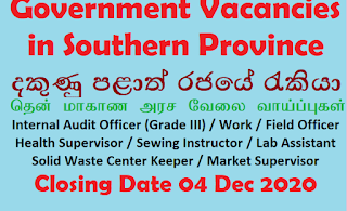 Government Vacancies in Southern Province
