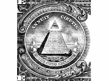 eclispe logos U.S. seal