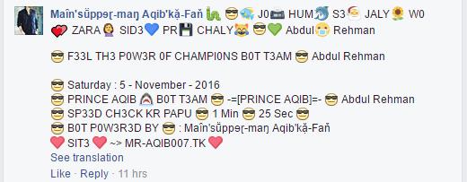 facebook bot comments