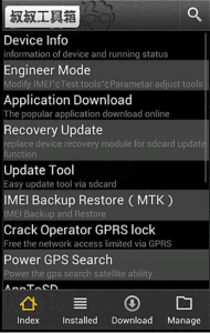 ganti-imei-number-in-mtk-chipest-android-devices