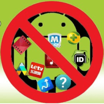How To Remove Inbuilt Apps From Android (Without Root)