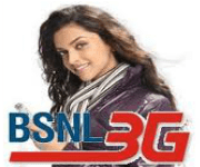 Bsnl UDP Cum TCP Trick 100% Working In Many States,Comfirmed in TN & UP W