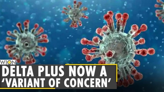 What is the third wave of corona virus, symptoms, remedies | How to prevent