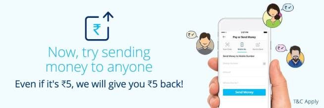 PayTm Send Rs 5 and Get Rs 5 Cashback-tricksworldzz.in