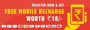 Get Rs.10 Free Mobile Recharge on Sign Up KamateRaho [Loot]