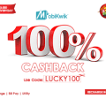 Cashback Offer Mobikwik