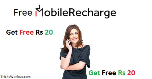 Free Recharge Trick Loot Offer Get Free Rs 20