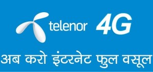 Free Unlimited 4G Internet for One Day at Rs 11 [Official]