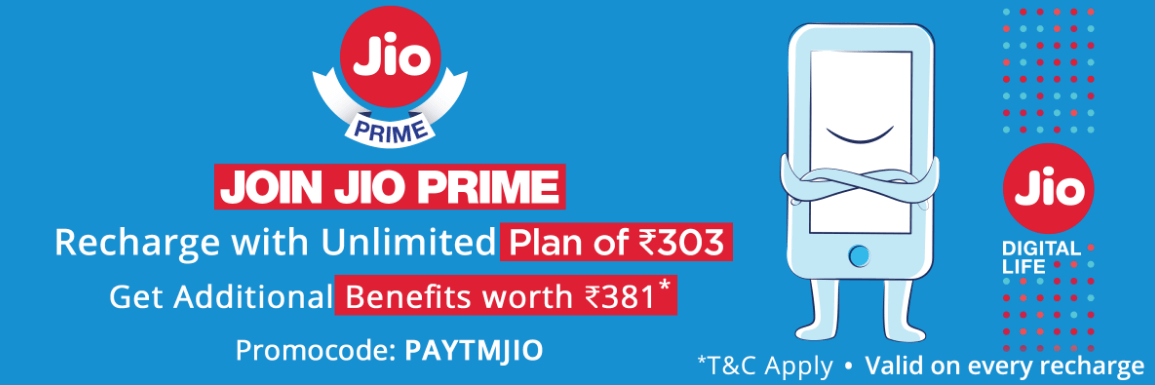 Paytm Reliance Jio Recharge Offer Get Free Cashback on Rs.303 + Free Movie Coupon