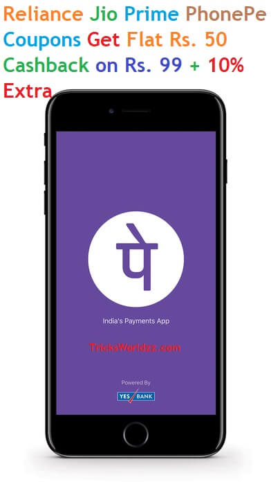 PhonePe Cashback Offers Send Rs. 20 and Get Rs. 20