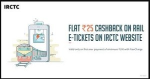 Get Free Rs 25 Cashback Freecharge IRCTC Offer