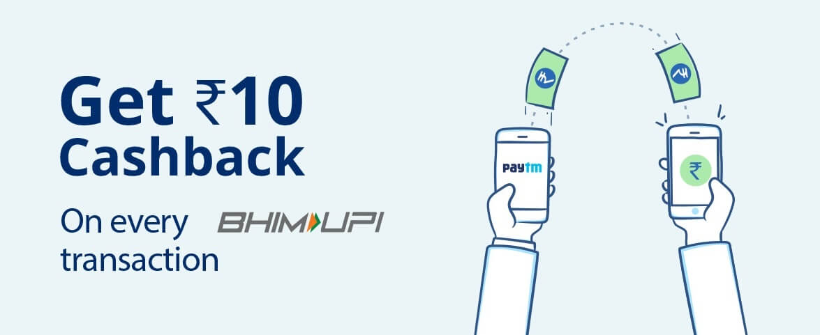 Paytm UPI Get Rs 10 Cashback on Rs 50 Transaction