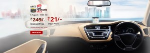 Droom Car Perfume Sale at Rs 21 Only