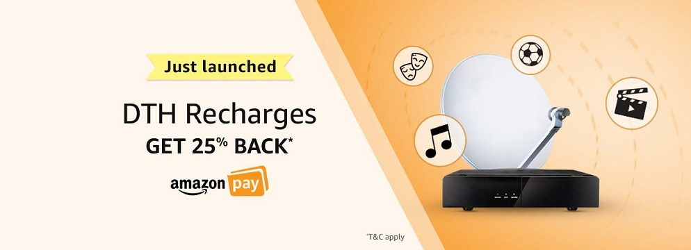 Amazon Free Cashback Mobile Recharge