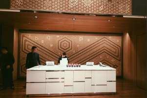 andaz tokyo hotel lobby