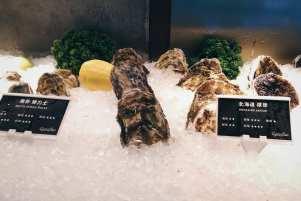 oyster bar taipei