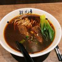 Where to Eat Beef Noodle Soup in Taipei