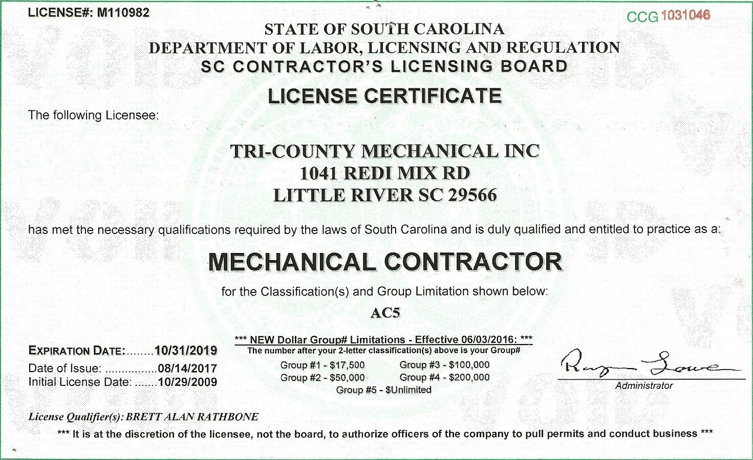 SC Mechanical Contractor License