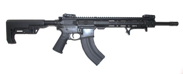 "patriot 7.62 mm 16"" Rifle"