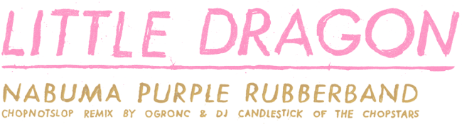 Little Dragon x Adult Swim release a Screwed album