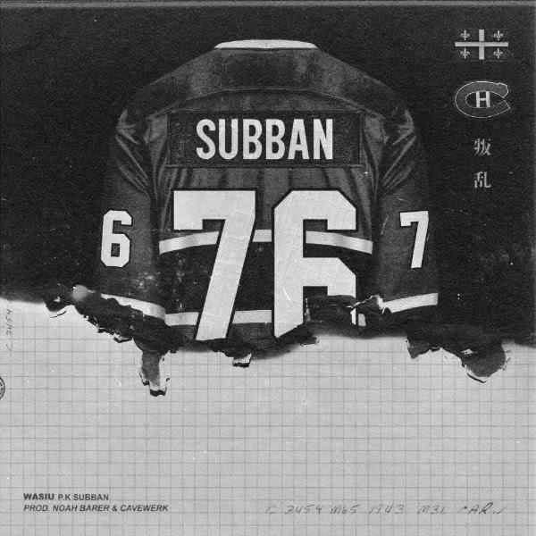 Wasiu - P.K. Subban (Audio)