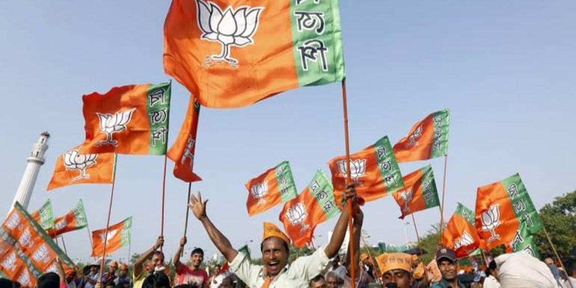 BJP Maharashtra Latest News | BJP Palghar's Win: A Caveat
