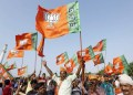 BJP Maharashtra Latest News | BJP Palghar's Win: A Caveat