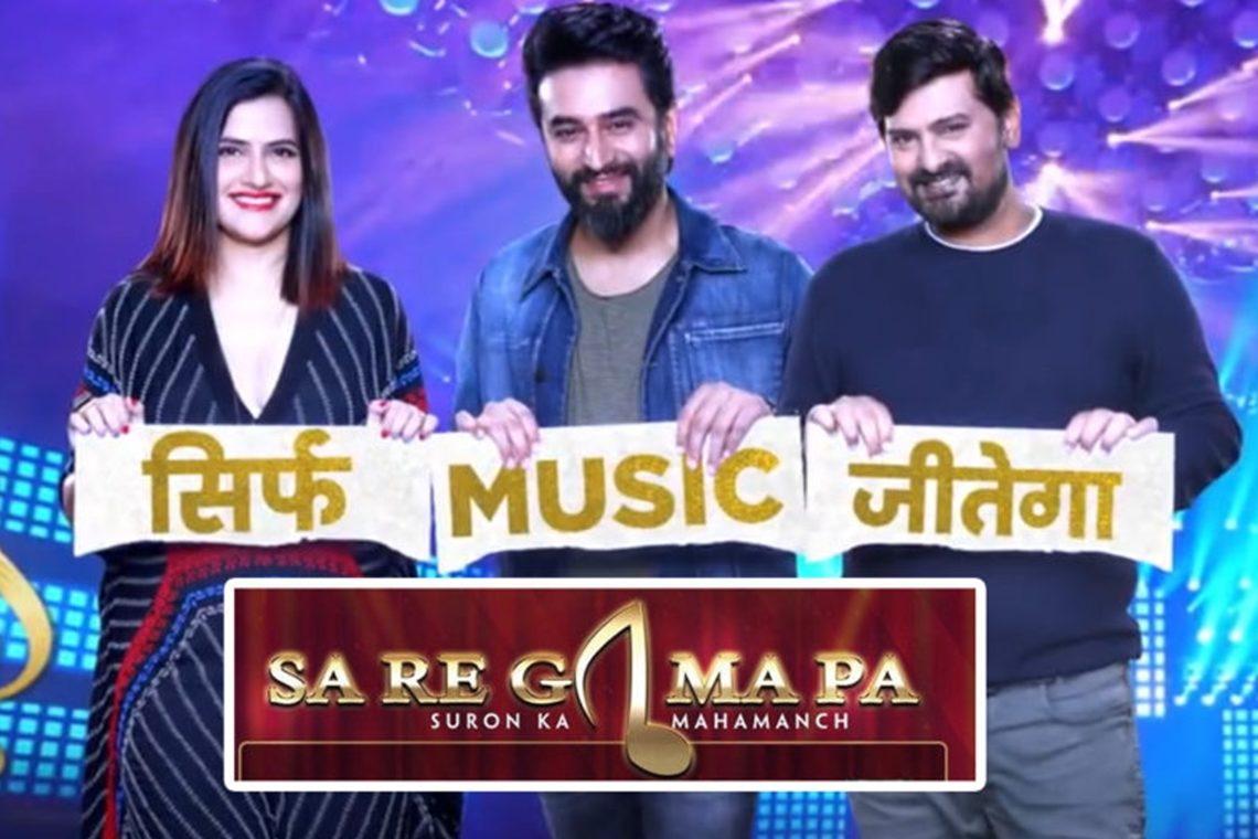 Sa Re Ga Ma Pa 2018 Contestants | Top 15 | Judges | Winner - TrillPost