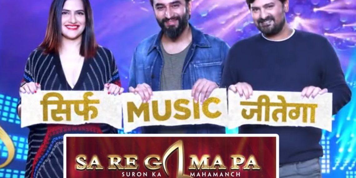 Sa Re Ga Ma Pa 2018 contestants