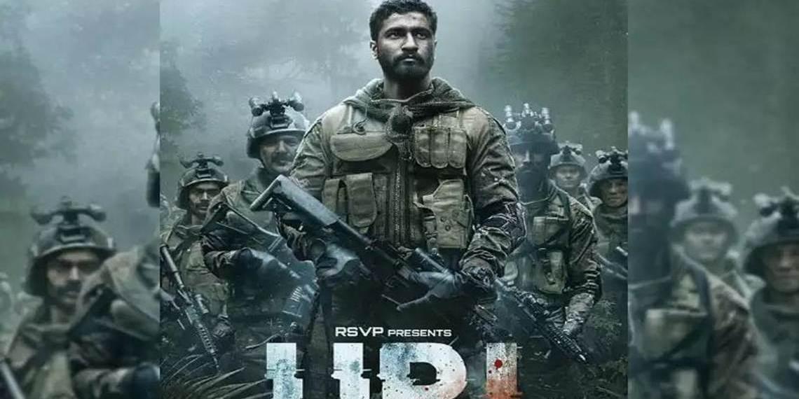 URI Movie Release Date, Starcast, Poster, Budget - Full