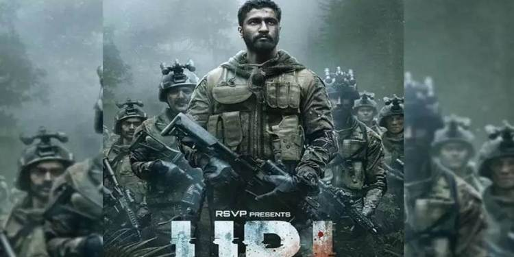 uri movie