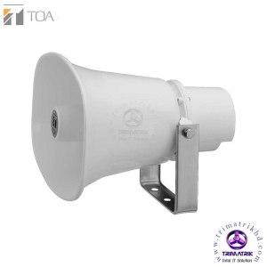 Horn-Speaker-SC630