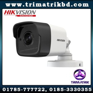 Hikvision DS-2CE16F1T-IT Bangladesh