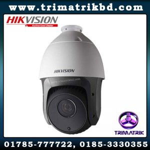 Hikvision DS-2DE5220I-AE Bangladesh, Hikvision Bangladesh